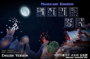 Download Magiguard Kingdom for Minecraft 1.7.2