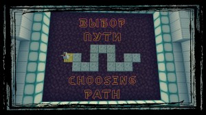 Download Choosing Path for Minecraft 1.15.2