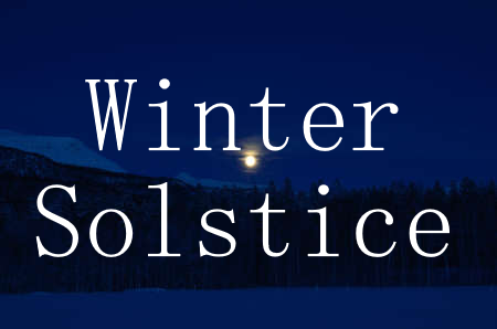 Download Winter Solstice for Minecraft 1.16.4